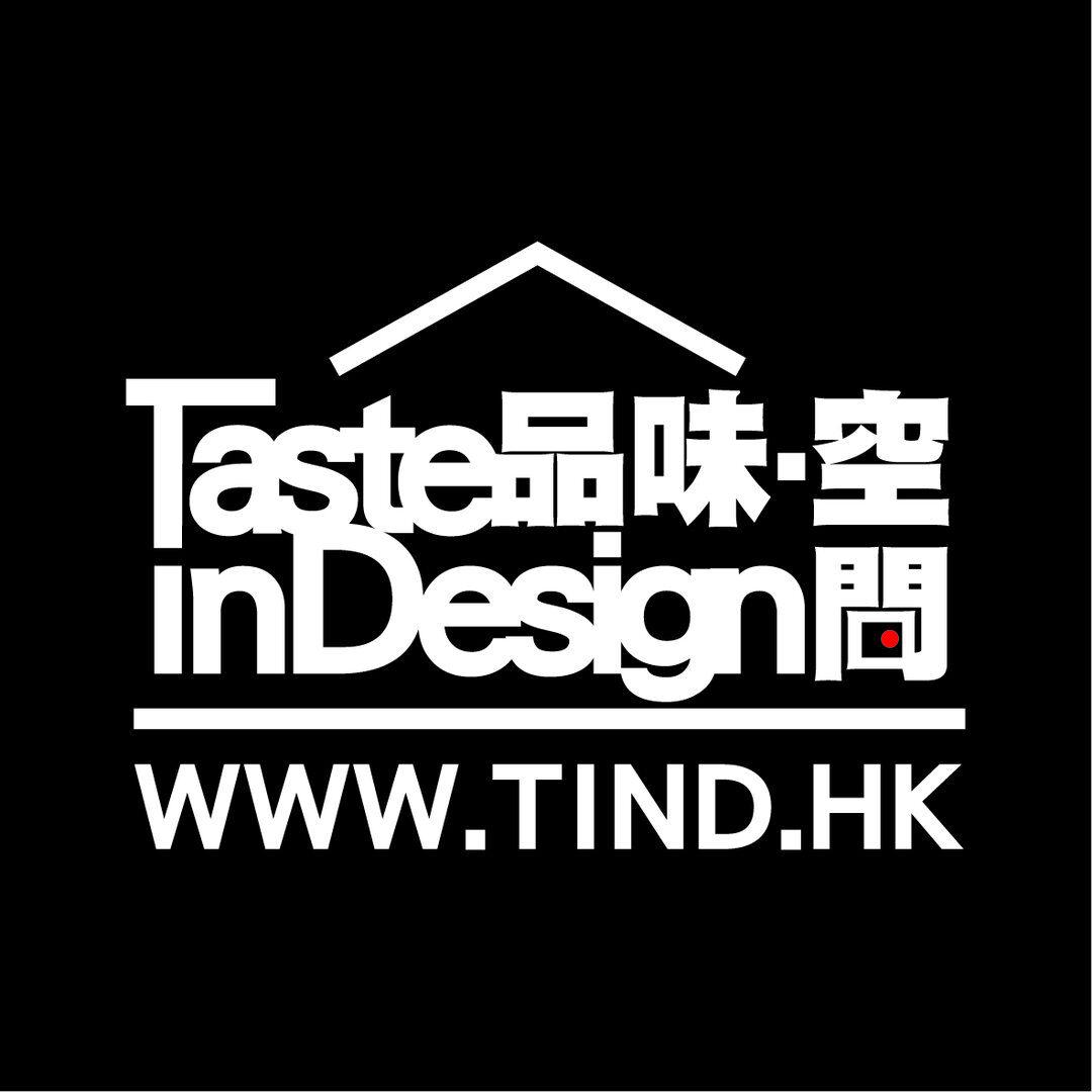 品味.空間 Taste Interior Design